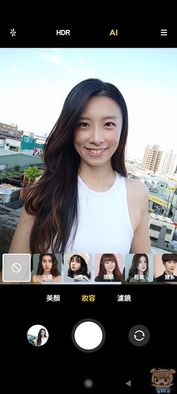 nEO_IMG_Screenshot_2021-09-26-16-48-12-813_lockscreen.jpg
