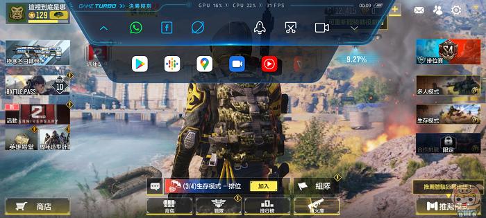nEO_IMG_Screenshot_2021-09-25-00-09-02-559_com.garena.game.codm.jpg