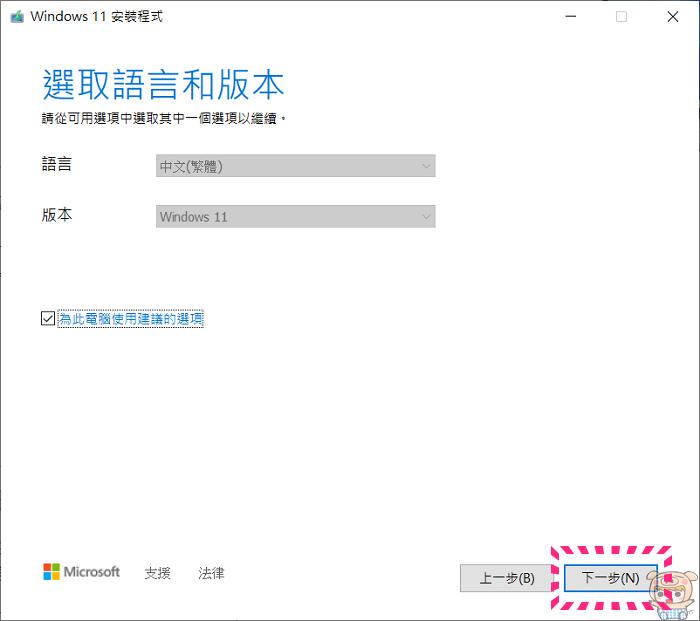 nEO_IMG_2021-10-05_161551.jpg