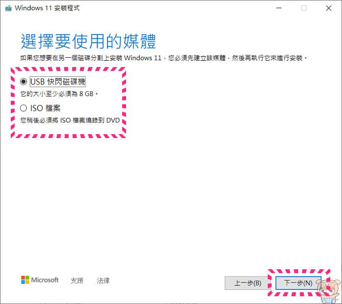 nEO_IMG_2021-10-05_161655.jpg