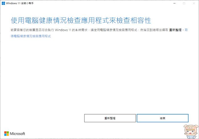 nEO_IMG_2021-10-05_163849.jpg
