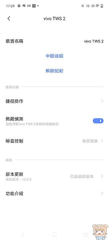 nEO_IMG_Screenshot_20211005_172912.jpg