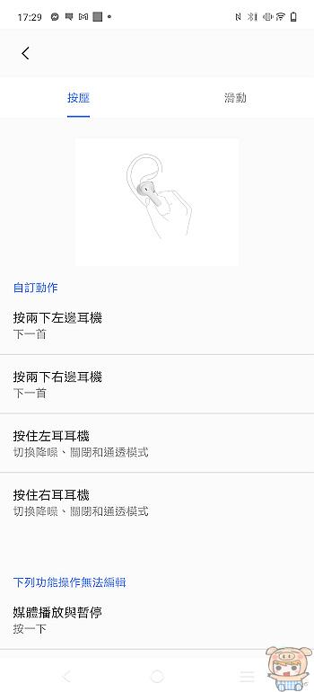 nEO_IMG_Screenshot_20211005_172951.jpg