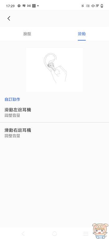 nEO_IMG_Screenshot_20211005_172954.jpg