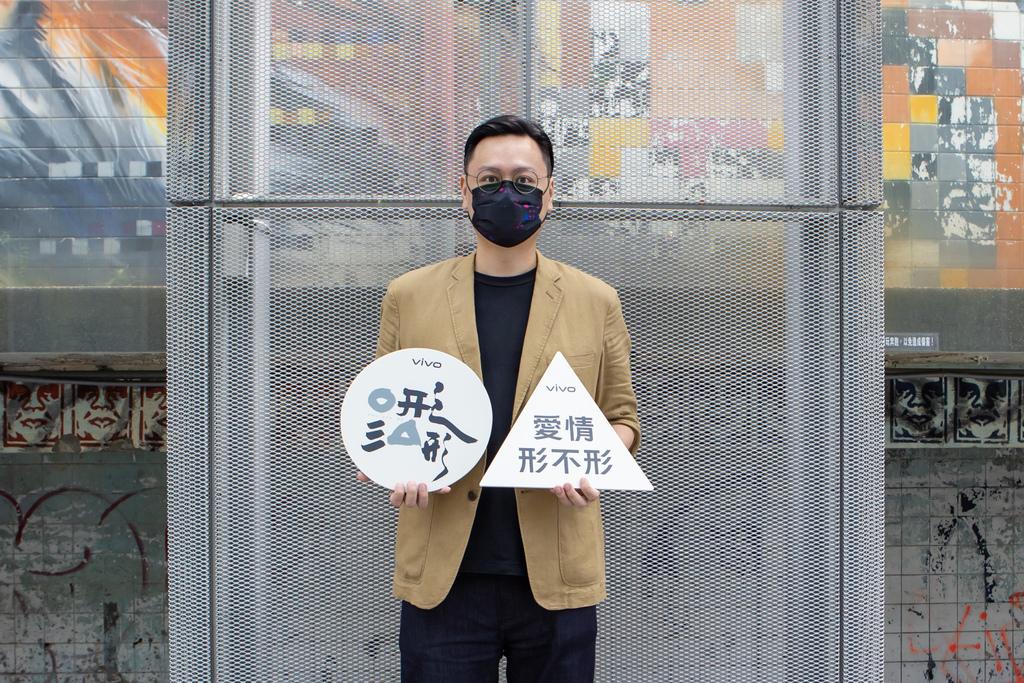 vivo與《孤味》導演許承傑推出全新微電影作品《圓形三角形》.jpg