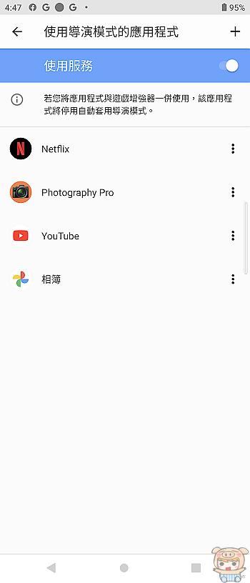 nEO_IMG_Screenshot_20211012-164702.jpg