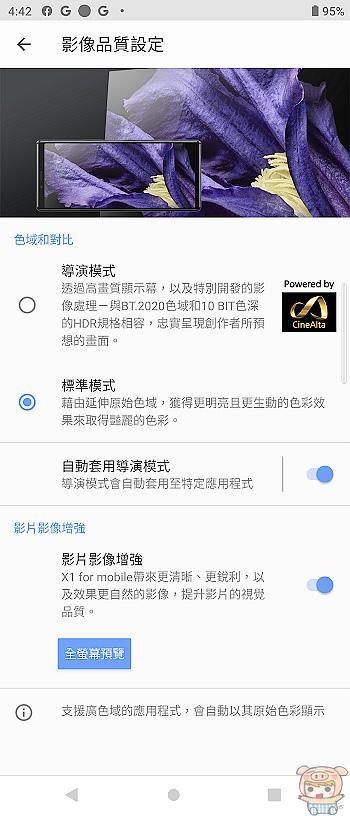 nEO_IMG_Screenshot_20211012-164218.jpg