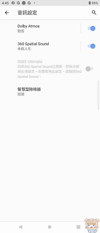 nEO_IMG_Screenshot_20211012-164557.jpg