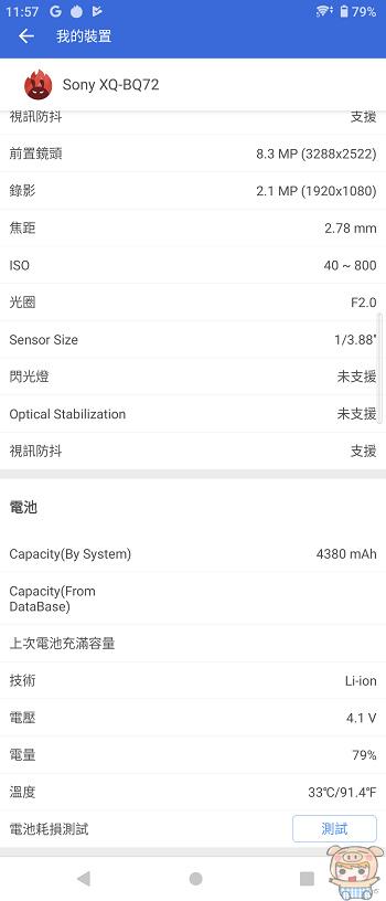 nEO_IMG_Screenshot_20211008-115745.jpg