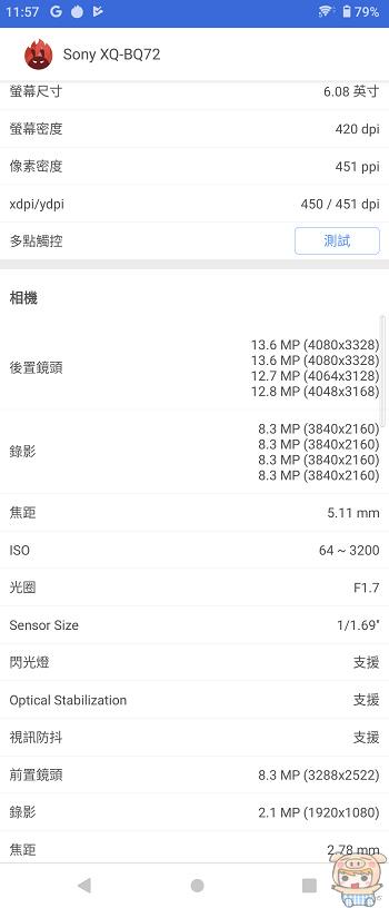 nEO_IMG_Screenshot_20211008-115733.jpg