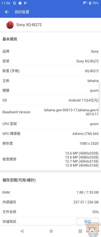 nEO_IMG_Screenshot_20211008-115625.jpg