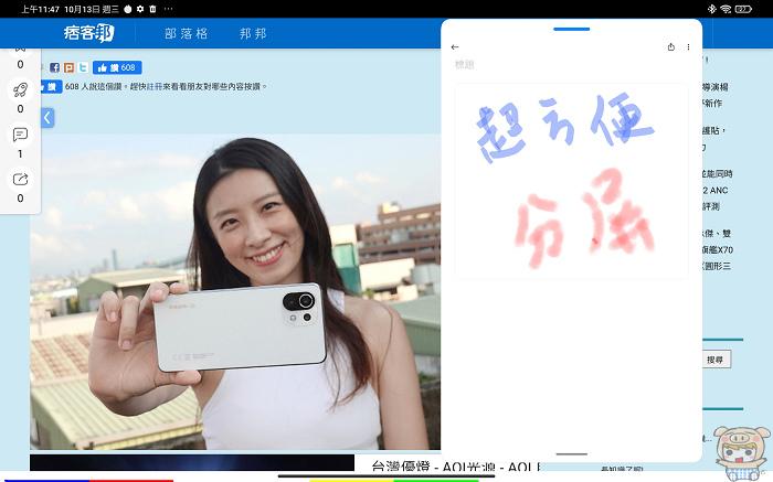 nEO_IMG_Screenshot_2021-10-13-11-47-39-939_com.miui.notes.jpg