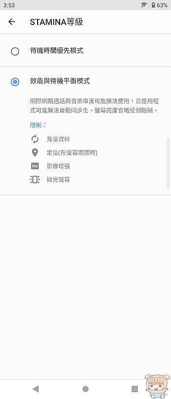 nEO_IMG_Screenshot_20211013-155346.jpg