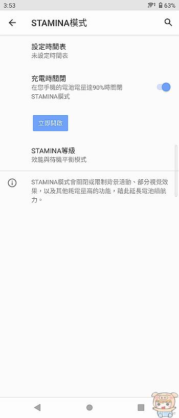 nEO_IMG_Screenshot_20211013-155337.jpg