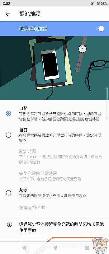 nEO_IMG_Screenshot_20211013-155237.jpg