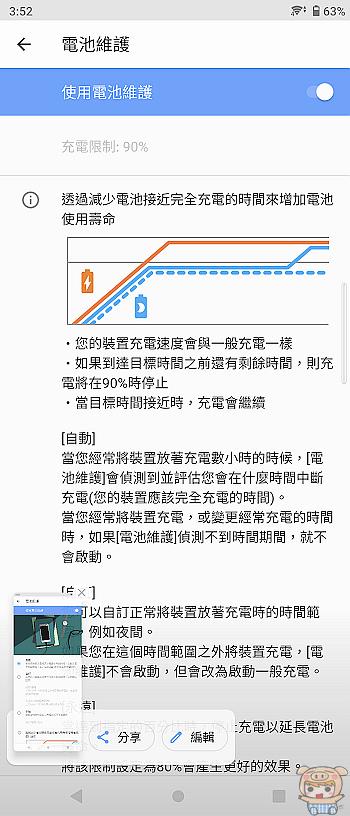 nEO_IMG_Screenshot_20211013-155243.jpg
