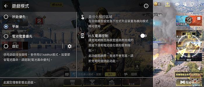 nEO_IMG_Screenshot_20211013-162706.jpg