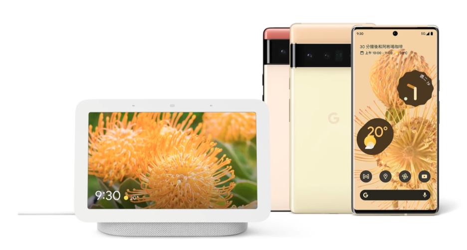 圖一:Google 今宣布推出 Pixel 6、Pixel 6 Pro 及 Nest Hub (第 2 代).png