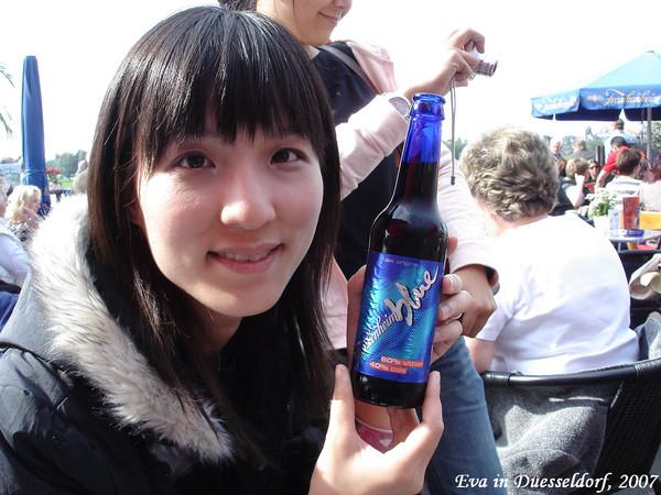 20070915 Frankenheim Blue