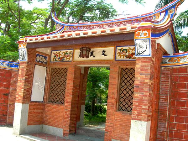 鹿港文武廟