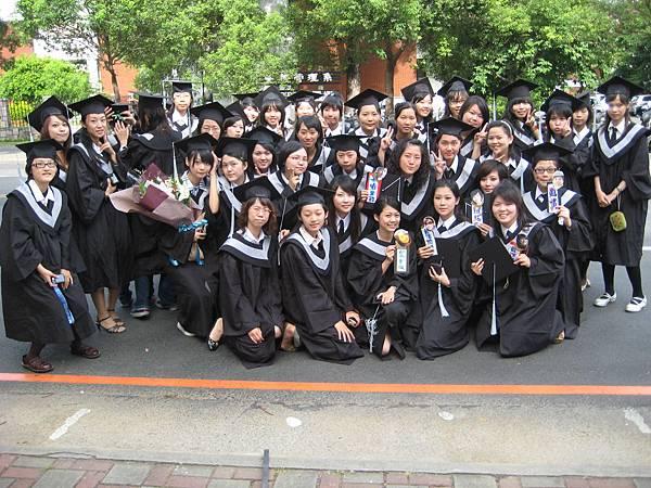 080613畢業典禮