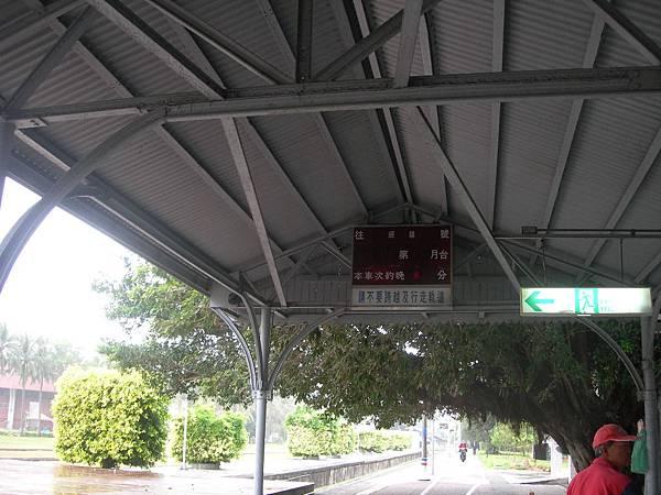 火車即將進站