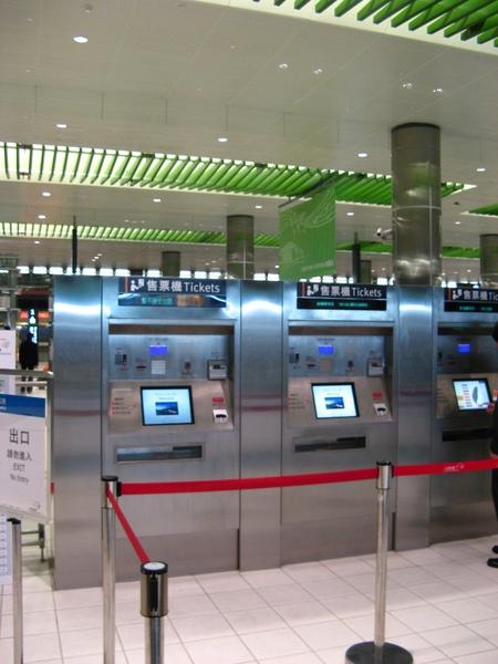 目前是人工的自動售票機