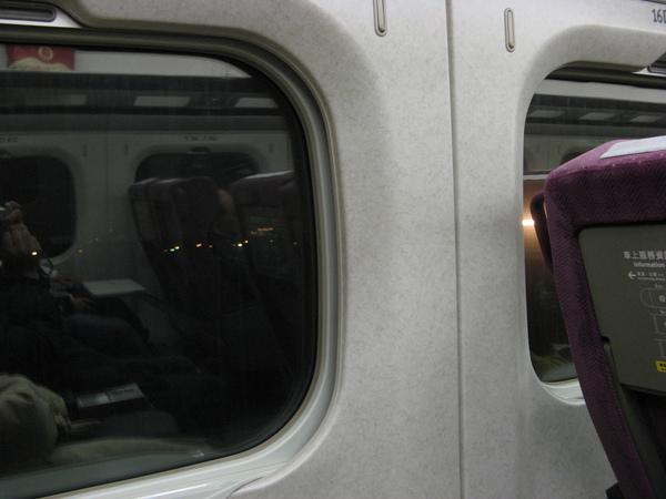 商務艙的窗