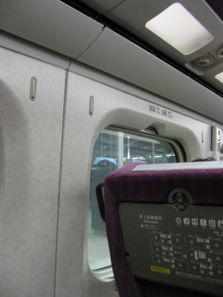 10分鐘就到新竹站