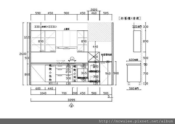 工A 配置1 (1).jpg