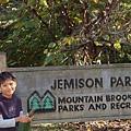 MontainBrook hiking.JPG