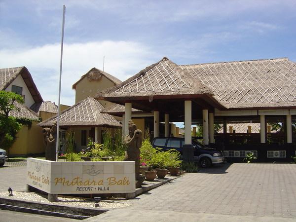 Mutiara Bali 大門景觀