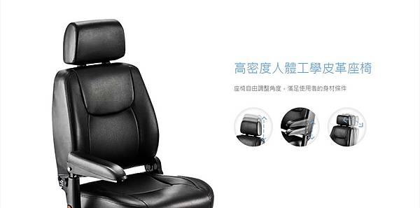 Q7-seat.jpg
