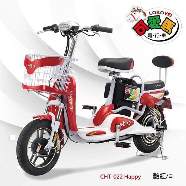 CHT-022DM_RED