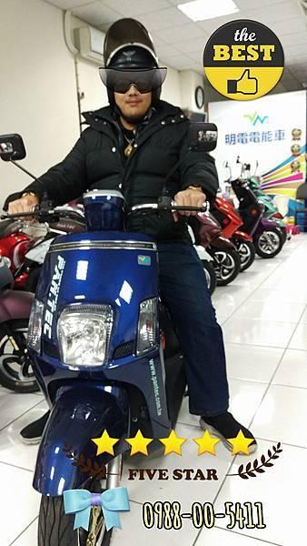 新竹電動自行車推薦2017_明電_捷豹.jpg