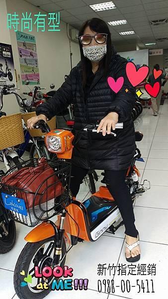 CHT-026_新竹明電電動自行車_可愛馬推薦2017.jpg