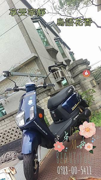 捷豹電動自行車_新竹明電電能車_2017推薦.jpg