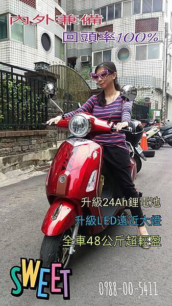 2017電動自行車_推薦明電鋰電車_紅.jpg