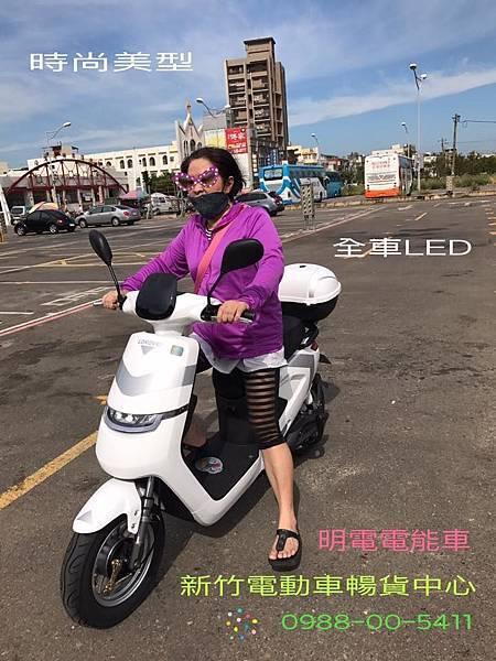 新竹明電可愛馬電動車_029_電動自行車.jpg