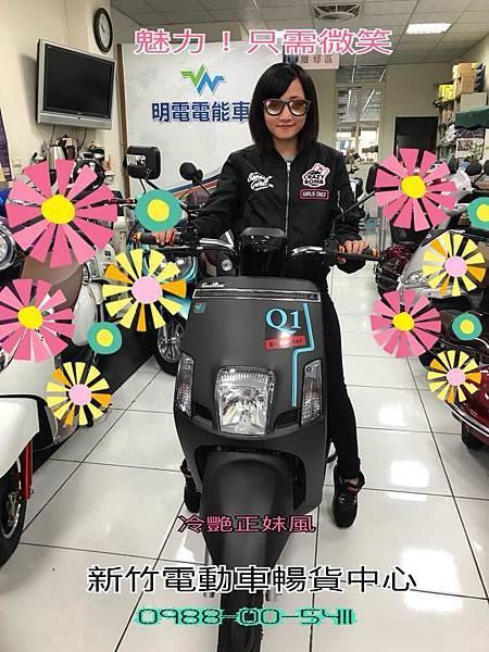 2018新竹電動自行車推薦_好騎金牌美女CUXI.jpg