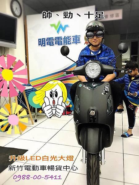 新竹電動車電動自行車推薦熱銷評價第一.jpg