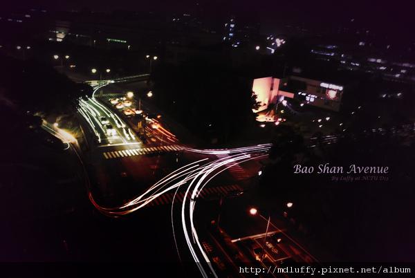 Bao Shan Avenue.jpg