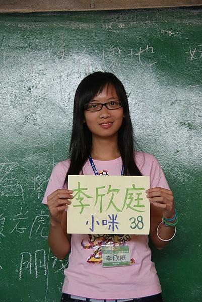 38李欣庭.JPG