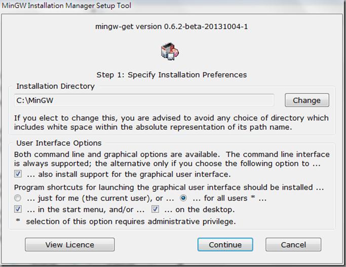 安裝MinGW - Minimalist GNU for Windows @ 天天向上:: 痞客邦::