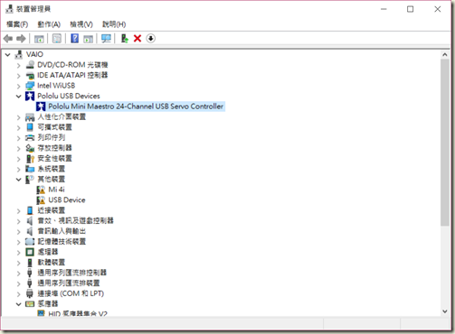 Installing the Pololu Maestro USB Servo Controller @ 天天