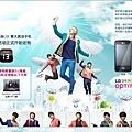 lg_phone.jpg