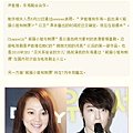dh_news_120522