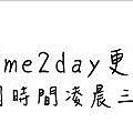 me_120722_dh_01