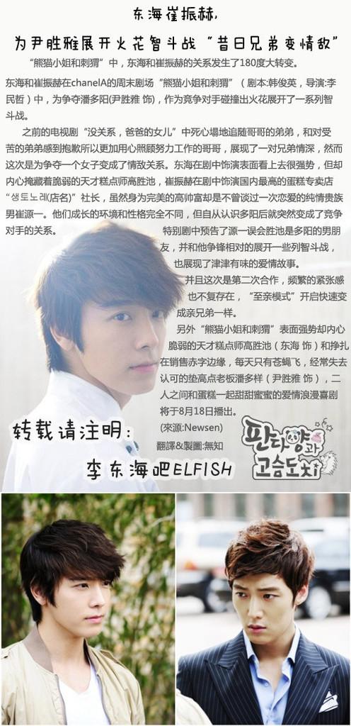 pd_dh_news_03