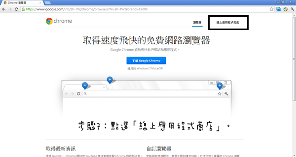 google_06